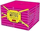 棚车少年中英双语(第1辑+第2辑+第3辑)(套装共24册)(附二维码)