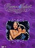 罗密欧与朱丽叶(DVD9简装版)