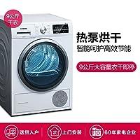 SIEMENS 西门子原装进口热泵烘干干衣机9KG大容量烘干机家用 WT47W5600W (亚马逊自营商品,由供应商配送)