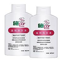 SEBAMED 施巴 温和洗发套装(温和洗发液400ml*2)(新老包装随机发货)(进)