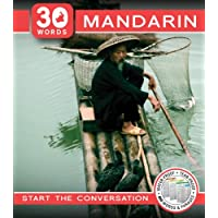 Mandarin: Start the Conversation