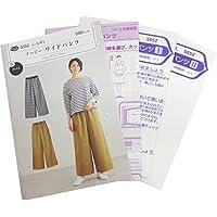 型纸・样式 修身样式 轻便 阔腿裤 5552