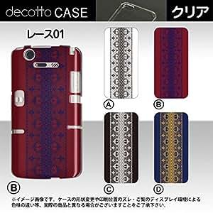 MEDIAS X N-07D *智能手机保护套【蕾丝01 花纹】 [透明(透明) 保护套]cpc-n-07d-lasea001c 白色