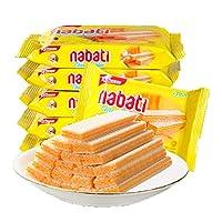 Richeese 丽芝士 纳宝帝奶酪威化饼干58g*20(印度尼西亚进口)