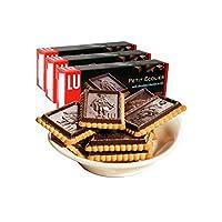 LU露怡 法国进口饼干零食 3盒装 (牛奶巧克力饼干150g*3)