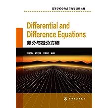 差分与微分方程=Differential and Difference Equations:英文