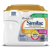 Similac 雅培 Pro-Sensitive 婴儿配方奶粉,含 2'-FL 寡糖  (HMO),22.5 盎司(638g)