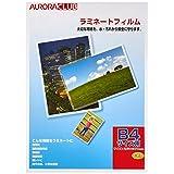 Aurora B4 laminate film ALP-B4 100 micron 100 sheets -海外卖家直邮