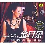 陈影 金耳朵 德国发烧王黑胶(CD)