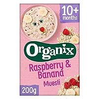 Organix  Raspberry&Banana  燕麥片 200克(4包)