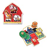 Melissa & Doug  嵌板木制拼图套装-动物和粮仓