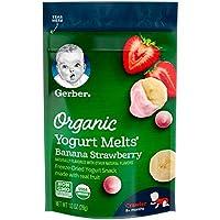 Gerber 嘉宝 有机酸奶水果小吃 香蕉和草莓 1盎司(28g) 7包装