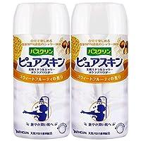 巴斯克林 日本进口 果香美肌磨砂淋浴盐420g*2瓶 沐浴盐男士女士软化角质死皮