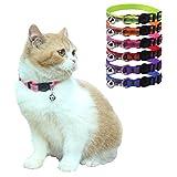 "OFPUPPY 6 件分离式猫项圈带铃铛可调节适合小宠物、小狗和小猫 Reflective 7"" - 10"""