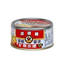 Ayam Brand 雄鸡标矿泉水浸金枪鱼块185g*3(泰国进口)