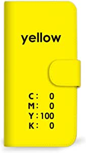 mitas iphone 手机壳743SC-0288-YE/604SH 4_AQUOS R (604SH) 黄色