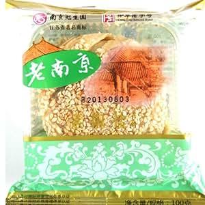 南京冠生园 中秋月饼散装系列 苏式 素椒盐月饼