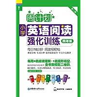 周计划·小学英语阅读强化训练:4年级(第2版) (English Edition)