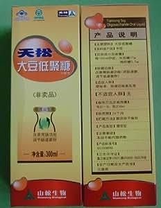 特售 天松大豆低聚糖口服液300ml促销赠品装 正品 买3瓶送1瓶 保质至9月 润肠通便 排毒养颜
