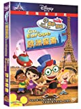 小爱因斯坦:欧洲探索(DVD5)