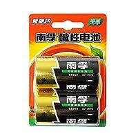 南孚 1号电池LR20-2B大号一号热水器可用燃煤气灶专用电池2节(供应商直送)
