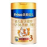 Friso 美素佳儿 幼儿配方奶粉3段罐装900g