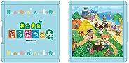 【任天堂ライセンス商品】Nintendo Switch専用カードポケット24 あつまれどうぶつの森