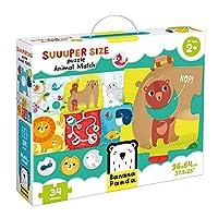 香蕉熊貓 - 超大拼圖動物匹配 - 適合2歲以上兒童的大型拼圖和分配活動