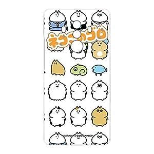Study 優作手机壳透明硬壳印花猫本起球手机壳适用所有机型  ネコこのゴロC 7_ Huawei Mate 10 Pro BLA-L29