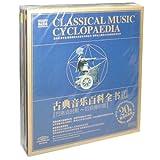 古典音乐百科全书3(20CD)