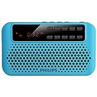 Philips 飞利浦 SBM120 BLU 插卡音箱 便携小音响 音乐MP3外响播放器 FM收音机 蓝色