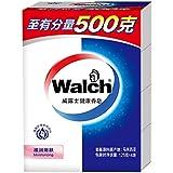 威露士健康香皂滋润嫩肤125g*4盒 优惠装 温和洁净去污护肤肥皂沐浴皂