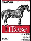 "HBase权威指南(""十二五""国家重点图书出版规划项目) (无)"