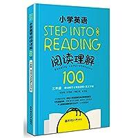 Step into reading:小学英语阅读理解100篇(三年级)(第二版)(附动画学习视频课程+英文字帖)