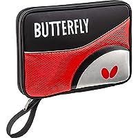 蝴蝶(Butterfly) 乒乓球包 罗技壳 可收纳球拍63070