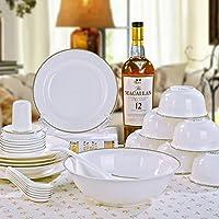 景德镇骨瓷陶瓷韩式餐具56头28头浮雕如意西式碗碟盘餐具套装 (28头汤碗组合套装)