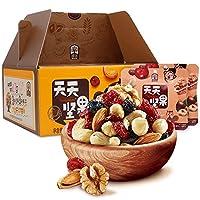 臻味 天天坚果干果礼盒每日坚果混合综合果仁儿童款 总重540g(亚马逊自营商品, 由供应商配送)