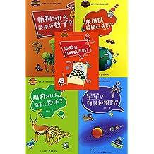 """儿童趣味百科神书:最给力的科学书(系列套装全5册) (""""最给力的科学书""""共分五册:《水可以撑破石头吗?》《星星是有颜色的吗?》《猎豹为什么追不上羚羊?》《植物为什么能杀死蚊子?》《发烧能打败病毒吗?》,分别从地理、天文、动物、植物、人体五个方面出发,以讲故事的形式,回答了孩子生活中最常思考的问题。)"""