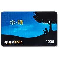 亚马逊礼品卡-适用于图书 电子书 及其他品类
