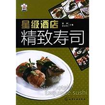 星级酒店精致寿司 (大厨必备)