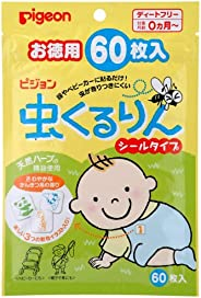 Pigeon 貝親 嬰兒驅蚊貼 防蚊貼 貼紙型 超值60片裝 (0月+)