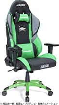 AKRacing ONE PIECE  ゾロ エーケーレーシング ゲーミングチェア ワンピース コラボモデル グリーン AKR-ONEPIECE-ZORO