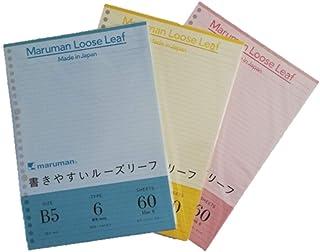 Maruman B5 叶子彩色纸 x 3(蓝色、黄色和粉色)6mm 60张