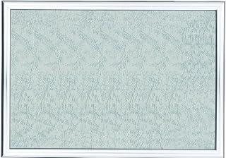 铝制拼图框架 My panel 银色 (38x53cm)