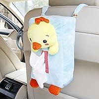 欧斯莱 车载挂式纸巾盒 卡通纸巾盒 椅背挂式纸巾盒 浅蓝色 小鸡