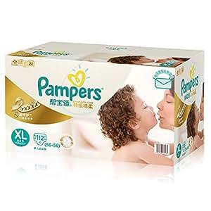 Pampers 帮宝适 特级棉柔 纸尿裤 尿不湿 电商装 XL112片(12-17kg) (欧洲进口材质)