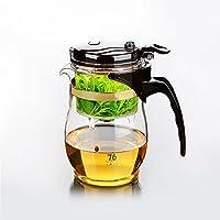 易信 飘逸杯茶壶玻璃泡茶壶耐热玻璃茶壶功夫茶具过滤花茶壶 (BD-550毫升)