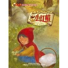 小红帽(萤火虫•世界经典童话双语绘本) (鞠萍姐姐伴你读童话)
