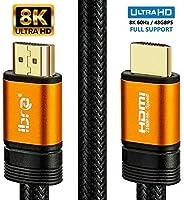 IBRA 2.1 橙色 HDMI 电缆 8K 超高速 48Gbps 线 | 支持 8K@60HZ、4K@120HZ、4320p、兼容 Fire TV、3D 支持、以太网功能、8K UHD、3D-Xbox PlayStation PS3 PS4 PC