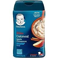 Gerber嘉寶Lil Bits Oatmeal Apple Cinnamon 谷物  8 盎司(226.80克) (6 包)